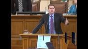 Спор в Народното събрание за цената на дървата