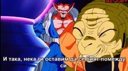 Dragon Ball Z - Сезон 8 - Епизод 228 bg sub