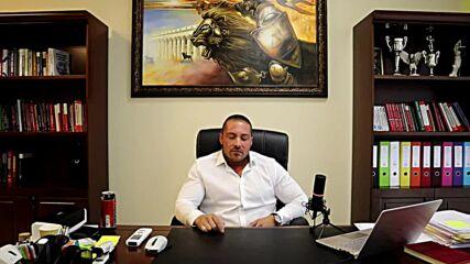 Съдебна делба - адвокат Богомил Йорданов