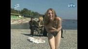 Нудистки Плаж С Воайори - Много Смях