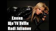 Елена - Ще те боли