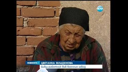 До дни изписват трима от пострадалите при взрива в Костенец - Новините на Нова