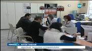 Свръхвисоки сметки за ток за десетки хиляди българи