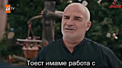 Ти разкажи ми, Черно море 55 еп. бг. суб.