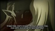 [ Bg Sub ] Devil May Cry Епизод 6 Високо Качество