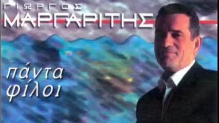 Giorgos Margaritis - Panta Filoi - mix