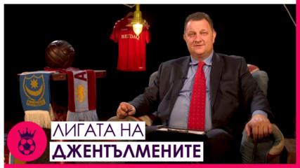 ОБЗОР СЛЕД СЕЗОНА: Какво видяхме от играта на Арсенал?
