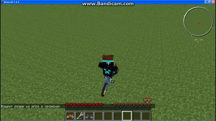 Pokecycle and Luckyblock Mod For Minecraft 1.6.4