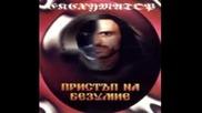 Exhumator - Пристъп на безумие ( full album 1995 ) bg trash death metal