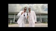 Ангел и Дамян - Топ Резачка (2011 Официален