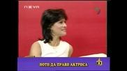 Това се казва преводачка,която превежда от български на български и то с грешки:Господари на ефира 09.04.2008 *HQ*