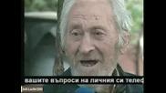 Георги Жеков 2.11.08 Част - 2