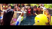 Omarion Feat. Kid Ink & French Montana - I'm Up ( Uncut )
