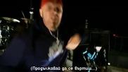 Limp Bizkit - Rollin с Бг Превод + Високо Качество