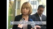 """Столичният кмет Йорданка Фандъкова откри изцяло обновена детска градина в кв. """"Люлин"""""""