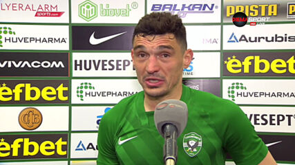 Кешеру: Искаме да играем финал за Купата и да го спечелим