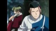 Onmyou Taisenki Episode 43