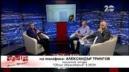 """Родители против песен на турски в учебника по музика - """"Часът на Милен Цветков"""""""