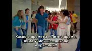 Hsm - What time is it