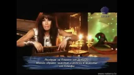 Есил Дюран - Нека - HQ