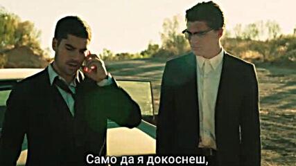 От здрач до зори - Сезон 1 - Епизод 2 - Бг. Суб.
