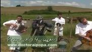 Доктора и Попа - Ракиева чешма Hq Караоке вариант