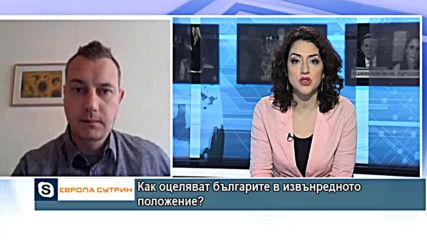 Как оцеляват българите в извънредното положение?
