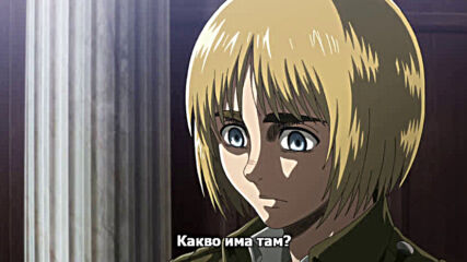 Attack on Titan Season 3 Episode 22 [ Bg Subs ] Високо Качество