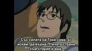 Naruto - Сезон 7 Епизод 13 - Бг Субтитри - Високо Качество