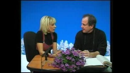 Да те гази мечка (диана кабел 1.12.2008)
