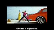 Гаджини - 3 част (ghajini 2009)