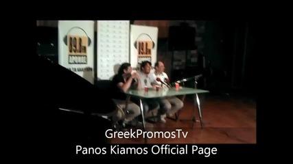 Гръцки кавър на Азис - Сен Тропе