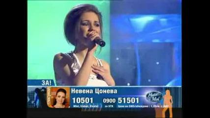 Невена Цонева - Плачещо Сърце Music Idol