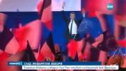 СЛЕД ИНФАРКТНИ ИЗБОРИ: Франция ще научи името на новия си президент на 7 май