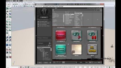 001 Game Dev 101 - Запознаване с Udk