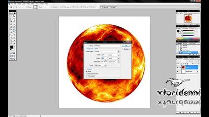 Photoshop - Как Се Прави Огнене Планета