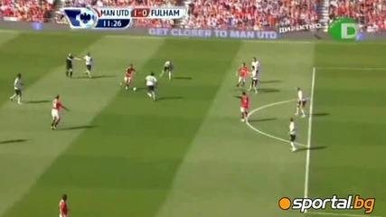 Бербатов с гол, Манчестър Юнайтед - Фулъм 1:0