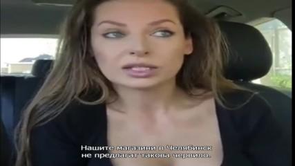 За порнографията качеството на стоките и изборите