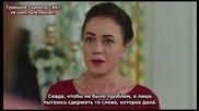 Сърдечни работи ~ Gonul Isleri еп.22-2 Турция Руски суб. със Селма Ергеч и Бену Йълдъръмлар