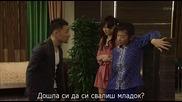 [бг субс] Last Cinderella - епизод 1 - 3/3