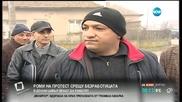 В село Долни Цибър не искат социални, а работа