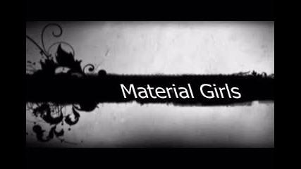 материални момичета-3 епизод