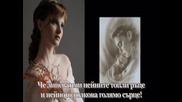 На мама с любов - Регина Арабаджиева
