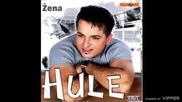 Hule i Zehra Bajraktarevic - Naci cu je, naci - (audio 2004)