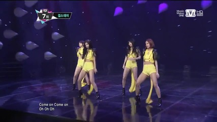 (hd) Girl's Day - Female President ~ M Countdown (11.07.2013)