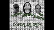 Joker Flow & No Rulez ft. Feminn - Борба За Пари