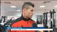 Спортни новини (28.11.2014 - късна)