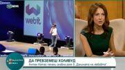 12-годишен българин покори Холивуд
