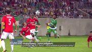 Футбол: Лудогорец – Крусейдърс на 11 юли по DIEMA SPORT 2