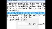 Keygen 3a Tuneup Utilities